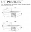 Кровать двойная «Bed President 18М», Материал: ткань, Группа ткани: 19 группа (bed-president_shema.jpg)