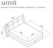 Кровать двойная «Антей 16» (основание в комплекте с матраcом), Группа ткани: 19 группа, Механизм трансформации: без механизма (antey_shema.jpg)