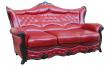 3-х местный диван «Патриция» (3м) натуральная кожа 150 группа