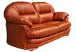 3-х местный диван «Йорк» 3м  натуральная кожа 140 группа