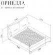 Кровать двойная «Ориелла 2С», Группа ткани: 19 группа, Механизм трансформации: с механизмом (oriella_shema.jpg)