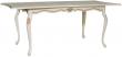 Стол «Алези 2РЕ» П353.06, Цвет: Слоновая кость с золочением