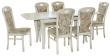 Стол обеденный «Кинг 5Р» П193.10, Цвет: Слоновая кость