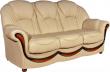 3-х местный диван «Дельта» 3м натуральная кожа 1065_)120 группа