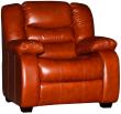 Кресло «Манчестер 1» (12), Материал: натуральная кожа, Группа ткани: 150 группа