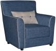 Кресло «Бергамо» (12), Материал: ткань, Группа ткани: 20 группа