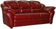 3-х местный диван «Сенатор»3м натуральная кожа 150 группа