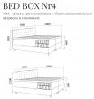 Кровать двойная «BED BOX Nr4 (Бед Бокс Nr4) 18М», Группа ткани: 19 группа, Механизм трансформации: с механизмом (bed-box-Nr-4_shema.jpg)