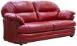 3-х местный диван «Йорк» 3м натуральная кожа 150 группа
