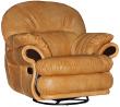 Кресло-реклайнер «Орлеан» (1Р), Материал: натуральная кожа, Группа ткани: 120 группа