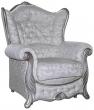 Кресло «Патриция» (12), Материал: ткань, Группа ткани: 26 группа (patriciya_30075-30075