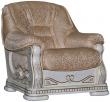 Кресло «Консул 23» (12), Материал: ткань, Группа ткани: 25 группа (konsul_23_12_31234(0)-31234