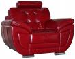 Кресло «Редфорд» (12), Материал: натуральная кожа, Группа ткани: 150 группа